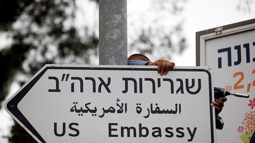 Ein neuer Wegweiser in Jerusalem
