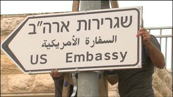 Посольство США переезжает в Иерусалим