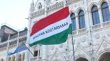 Hongrie : l'opposition se remobilise
