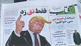 Иран: сделка отменяется?