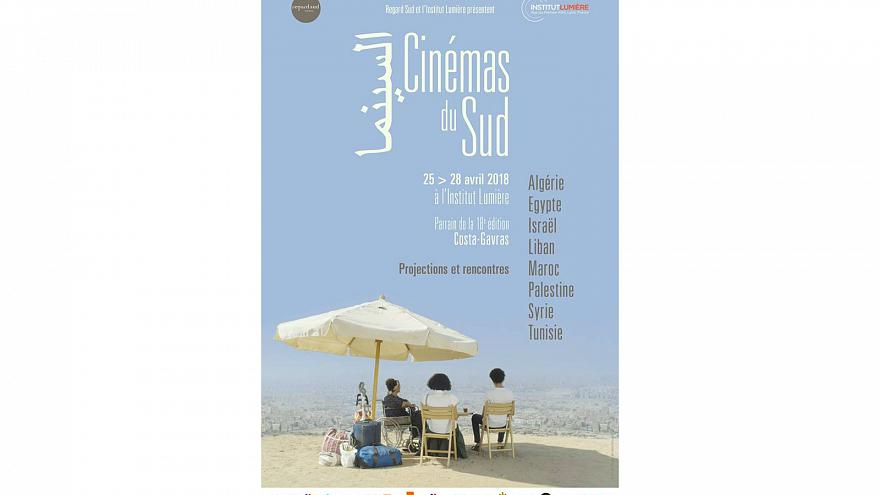 الأفلام العربية تروي معاناة العرب في مهرجان سينما الجنوب في فرنسا