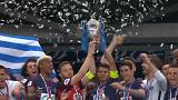 Paris Saint Germain beat Les Herbier in French Cup to secure treble