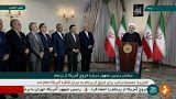 AB Trump'ın İran kararına tepkili