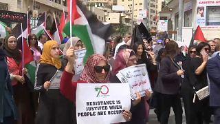 جانب من المظاهرة في بيت لحم