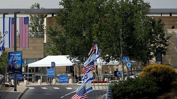 the entrance to the new U.S. embassy in Jerusalem