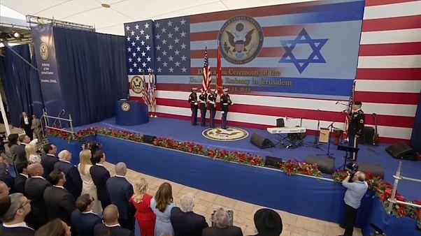 تدشين السفارة الاميركية في القدس