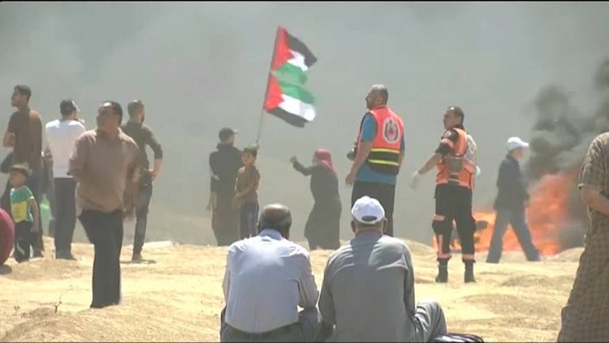 Israeli forces kill 16 in Gaza protests