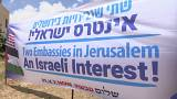 Israelis divided on US Embassy move