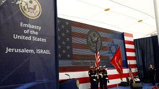 Εγκαίνια της αμερικανικής πρεσβείας στην Ιερουσαλήμ