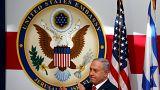 Una burbuja festiva en la inauguración de la embajada de EE.UU. en Jerusalén