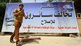 مقتدی صدر با «سائرون» در آستانه پیروزی قطعی در انتخابات عراق