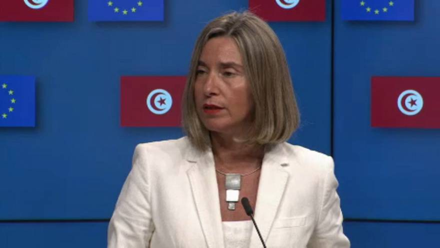 Реакция ЕС на события в Иерусалиме и Газе