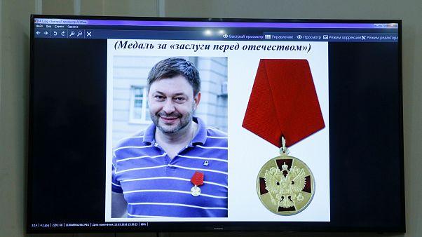 СБУ заявляет об изъятии у Вышинского российской госнаграды