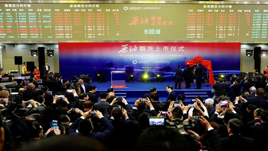 Shanghai International Energy Exchange
