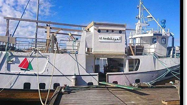 أسطول الحرية  ينطلق  نحو غزة