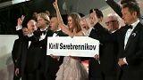 Cannes: Hiányzó rendezők