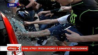 Grave aggressione al sindaco di Salonicco