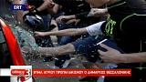 Aşırı sağcılar Selanik Belediye Başkanı Boutaris'e saldırdı