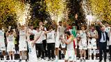 El Real Madrid gana su décima Copa de Europa frente al Fenerbahçe