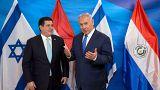 Парагвай открыл посольство в Иерусалиме