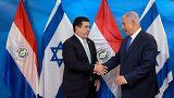 پاراگوئه سفارت خود را از تل آویو به بیتالمقدس منتقل کرد