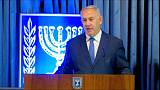 واکنشها به سخنرانی پمپئو: استقبال نتانیاهو، انتقاد موگرینی