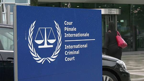 مقر المحكمة الدولية