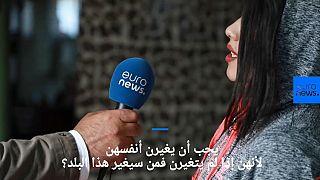 شاهد: أفغانيات يتحدين التقاليد ويلتحقن بصالة للألعاب الرياضية