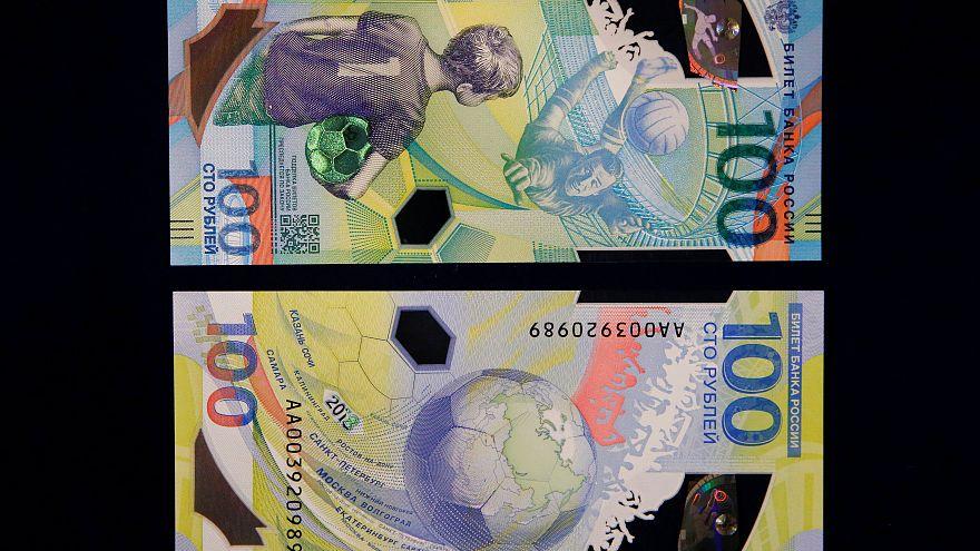 100 рублей со Львом Яшиным