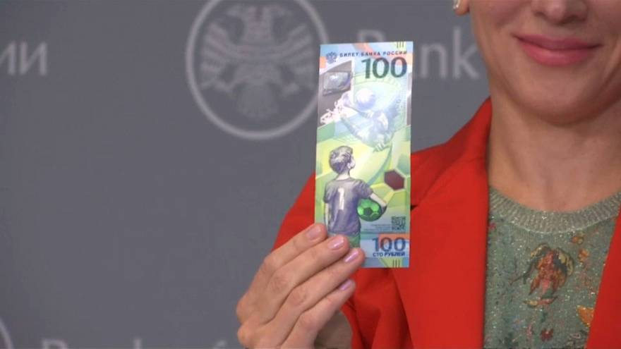 100 roubles, le billet souvenir de la Coupe du monde