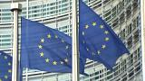 The European Commission has issued a report on the EU economy