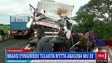 Ουγκάντα: Πολύνεκρο δυστύχημα με λεωφορείο