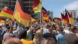The AFD rally in Berlin