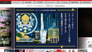 كوكا كولا تطلق أول مشروب بالكحول من اليابان