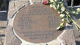Золинген: в память о трагедии