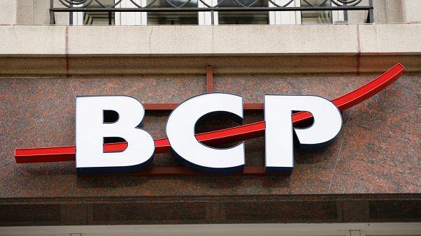 بانک بیسیپی سوئیس فعالیتهای مالی در ایران را متوقف میکند