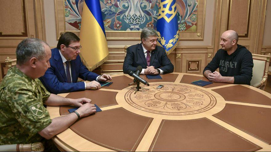 آرکادی بابچنکو و رئیس جمهوری اوکراین