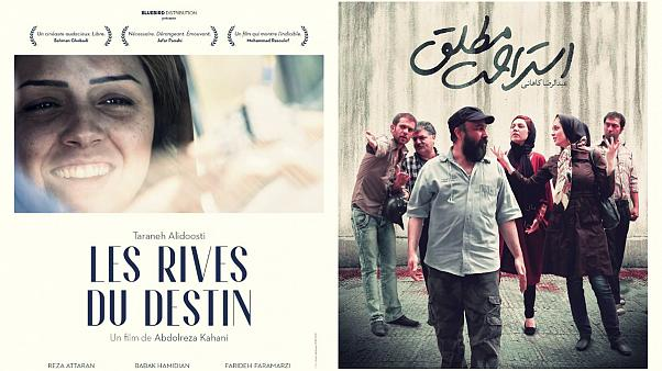اکران بدون سانسور «استراحت مطلق» به کارگردانی عبدالرضا کاهانی در فرانسه