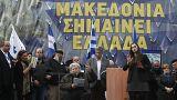 Συλλαλητήρια για το Σκοπιανό σε 13 πόλεις της Ελλάδας στις 6 Ιουνίου