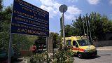 Ποιες είναι οι συνθήκες κράτησης σε ψυχιατρεία και τμήματα φύλαξης στην Ελλάδα