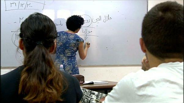 مدرسه آموزش زبان فارسی در اسرائیل