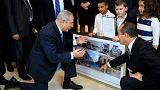 Ισραήλ: Έτοιμο το νέο μουσείο Φυσικής Ιστορίας