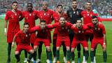 World Cup Russia 2018: how to follow Portugal