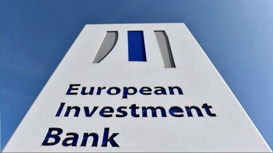 اروپا خواهان حمایت مالی بانک سرمایه گذاری از فعالیت شرکت ها در ایران