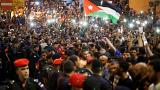 Jordan King's call for tax review fails to quell protests