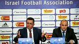 کنفرانس خبری رئیس فدراسیون فوتبال اسرائیل