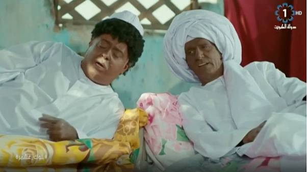Actor apologises after outcry over Kuwait 'blackface' comedy show