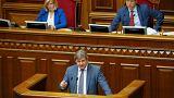 أوكرانيا : قانون جدديد لمكافحة الفساد وعزل وزير المالية