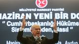 Μπαχτσελί: «Η Κύπρος είναι τουρκική και θα παραμείνει. Το Αιγαίο θα γίνει ο τάφος στις ελπίδες των Ελλήνων»