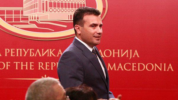 Республика Македония переименована в Северную Македонию